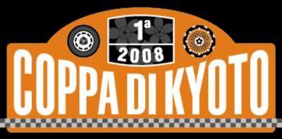 Coppadikyoto_logo