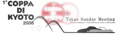 Coppa_tsm