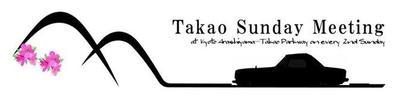 Tsm_logo_s