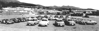 Alpine1992