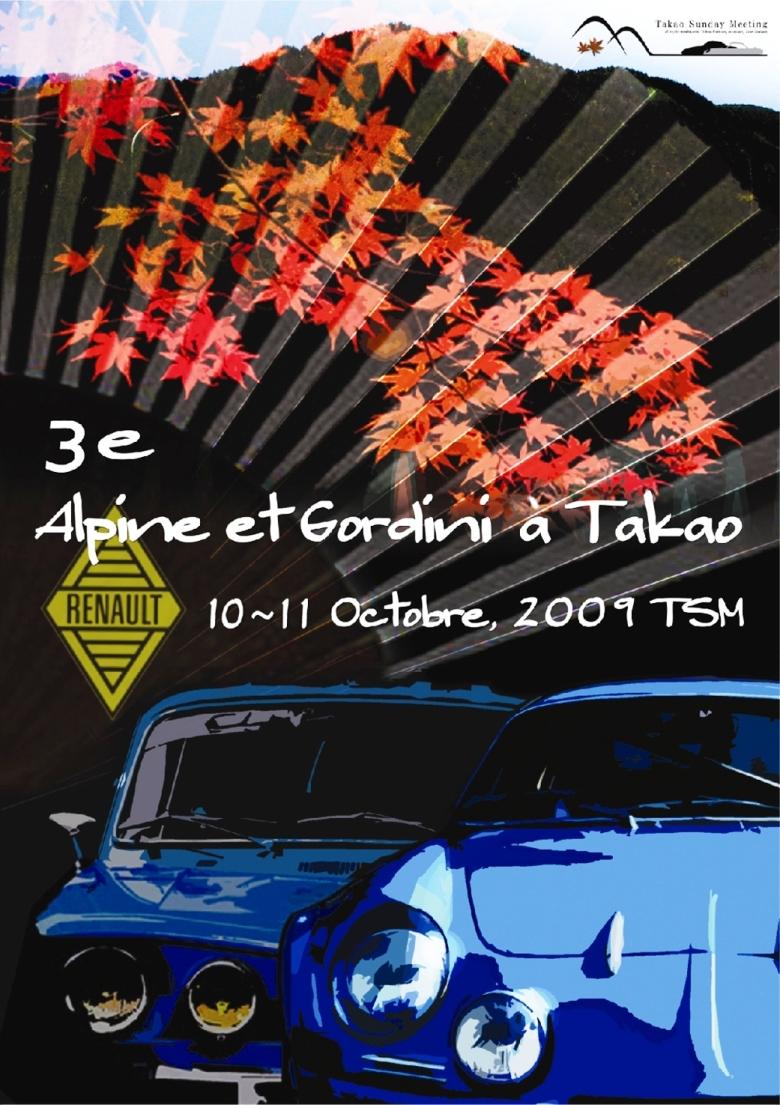 Tsm_poster_2009_2s
