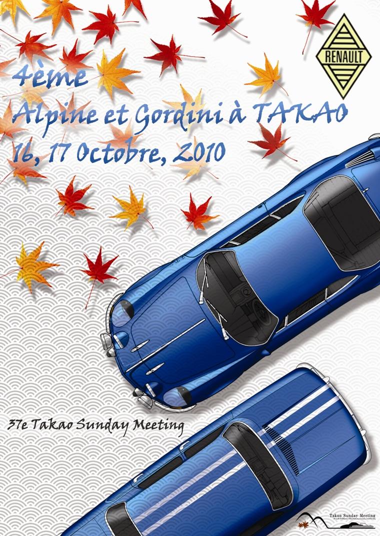 Tsm_2010_shadow_s