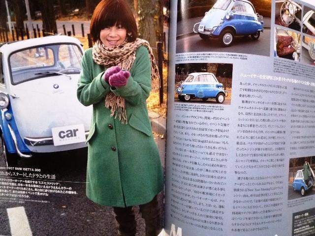 Noritamako_2